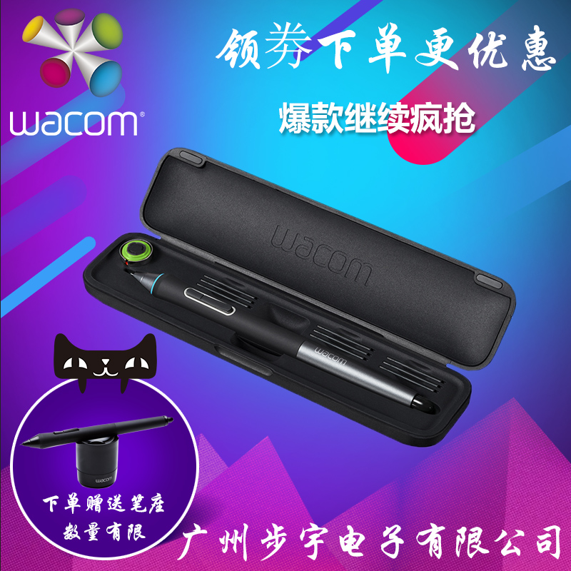 And crown Wacom tablet KP503E intuition 5 generation PTK650 640 PTH451 651 grip pressure pen
