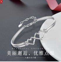 pt950 platinum bracelet female 18k platinum 錬 send girlfriend bracelet heart-to-heart print hollow bracelet jewelry