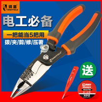 Steel shield electrician special tools wire stripper wire cutter line pliers multi-function pliers cable stripper nose pliers