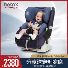 Britax Baldrige Children's Safety Seats for Automobiles 0-4 Years Old Babies Can Lie ISOFIX OMILE Imported