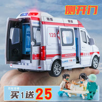 Alloy ambulance toy model large size simulation 120 rescue truck 119 fire truck boy girl car
