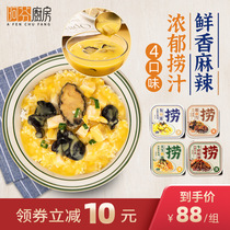 Afen kitchen self-hot rice fast food convenient rice lazy semi-finished cooking package ready-to-eat rice abalone fishing rice