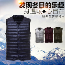 No collar thin light down vest Men and women wear V-neck vest waistcoat short section portable storage vest liner