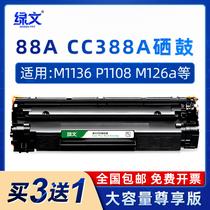 CC388A Тонер-картридж 88A для HP HP M1136MFP Черный Тонер-картридж LaserJet P1007 P1106 P1108 m1