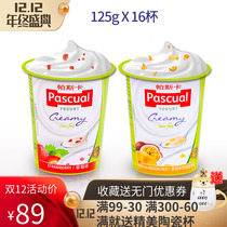 PASCUAL Pascal Spain Imports low-fat flavored sour milk 125gx16 cup strawberry Multi-flavor
