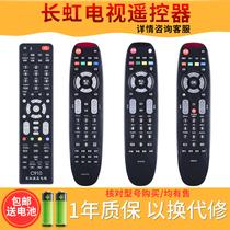 Original form Changhong LCD TV remote control RP67C RL67DA RL67E RP67B RP67F RL67K RP67D Changhong TV remote control