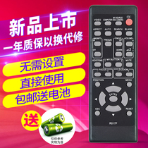 ㊙️ Xinshan remote control for Thermostam remote control R016F H R017F HCP-320X 3250X HCP-2700XHCP-240X 380X HCP-630X