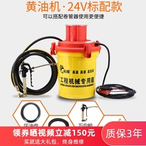 Electric butter machine 24V220V high-pressure butter gun fully automatic 註 grease pump 註 oiler