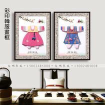 South Koreas traditional Korean color-printed Korean clothing picture frame Korean-style cuisine barbecue shop wall decoration solid wood frame hanging painting custom