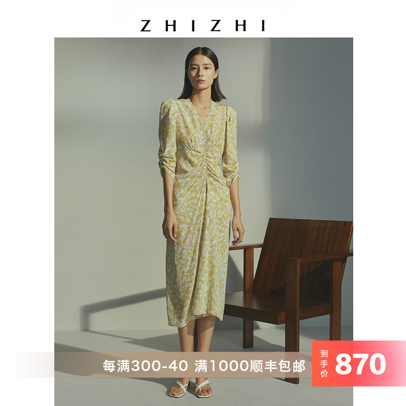ZHIZHI Zhizhi West Lake Moon Crushed Flower Dress Spring 2021 New Womens Early Spring French Environmental Protection Silk