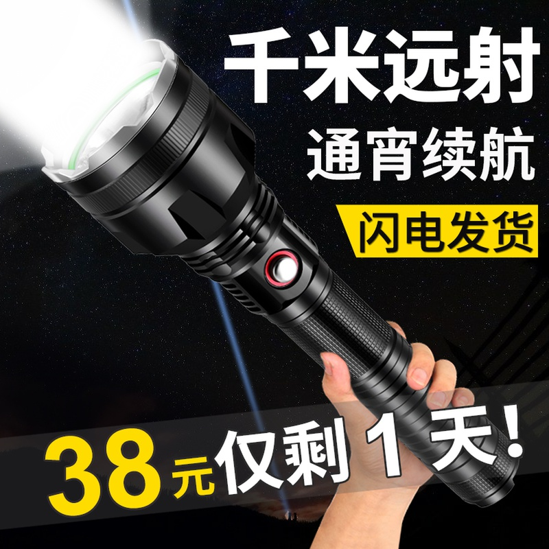 Bright flashlight ultra-bright rechargeable long-range multi-function 5000 household 1000ledw outdoor portable xenon lamp