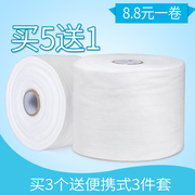 South beauty salons cleansing cotton disposable towel towel paper towel towel clean cleansing cotton cotton