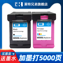 Wright Brothers for HP 805XL Ink Cartridges HP1210 1212 2330 2332 2720 2721 2722 2723 27
