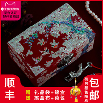 Amailong mother-of-pearl lacquerware jewelry box Princess wedding Chinese style gift box Wooden high-end lock jewelry dowry