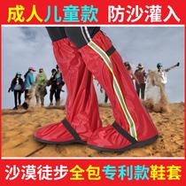 couvre-chaussures de plein air pour le désert couvre-chaussures imperméables anti-serpents trekking anti-sable couvre-pieds baril haut tout compris couverture de neige alpinisme de plein air ensembles de jambes pour hommes et femmes