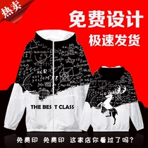 Clothing custom Printing logo class Zipper jacket set DIY classmate party overalls custom-made velvet windbreaker