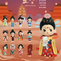 Blind box bobbi meet Changan Can if the star network red girl heart blind box ancient wind end box model girl doll