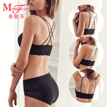 Mannie fanny back bra soft underwire underwear front buckle seamless lace sexy wild bra comfortable backless chest
