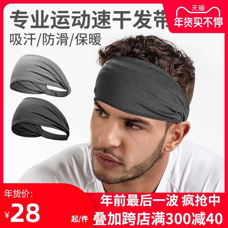 Mens 髮 run with a 髮 sweat-髮 hoop headband with a warm sweat-absorbing headscarf yoga fitness head wear