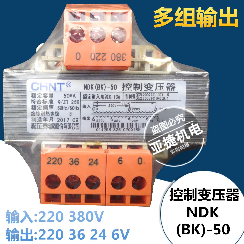 category:Transformer,productName:Kings race transformer 220v to 110v