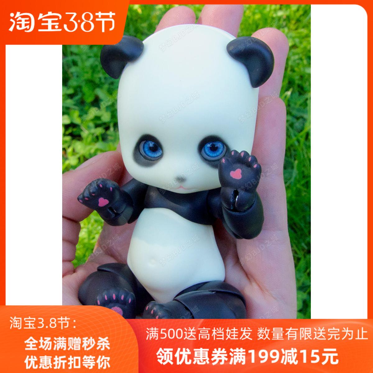 bjd doll cute little budding doll baby panda SD doll