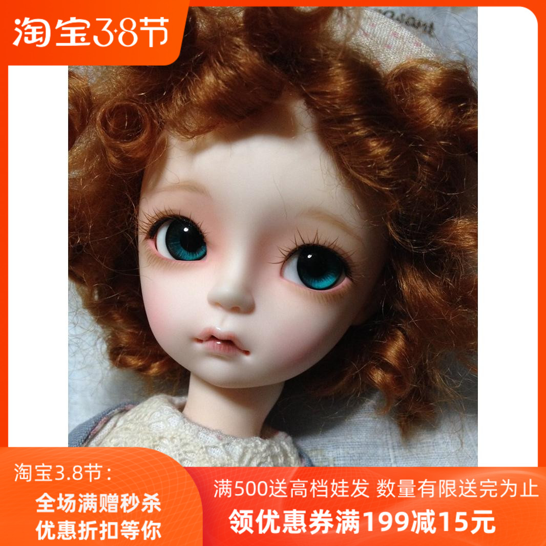 6 min BJD doll SD tree 3.0 mablle resin doll moveable ball joint humanoid DOLL