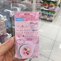 Spot Japanese local name stickers tape label Tape 55