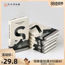 Suzhou Museum Jiukoushan joint mini notebook set simple hand book creative notebook.