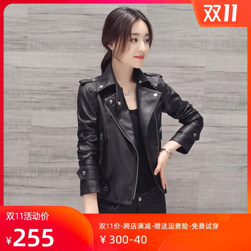 Leather women 2020 spring and autumn new Korean version of slimming plus cotton thick short show thin locomotive jacket jacket size