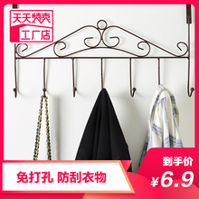 Clothes hanger rack with hook behind door