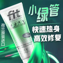 Fit little green tube exercise activates massage muscle pull injury knee 痠 sore running sprain repair warm-up cream