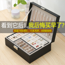 Double-layer lock jewelry box storage box earring ring box Jewelry ear ornament hand ornament storage box ins wind large capacity
