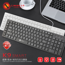 Limei K9 Chocolate Keyboard Thin USB Keyboard Silence Fashion Home Office Notebook Multimedia Special