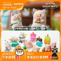 (52TOYS)Canned pig LuLu Sunshine party series Blind box trend toys Cute hand-made gift ornaments