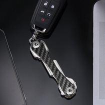 Key Clip key storage Oracle Creative Metal carbon fiber aluminum mens car multifunctional key chain