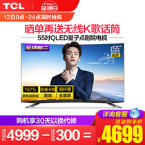 TCL 55Q960C 55-inch Quantum Dot ultra-thin 4K Surface HDR artificial intelligence network LCD TV