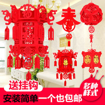 Wedding New Year nonwovens decorative lantern red mid-autumn balcony layout Palace lights and happy word small lantern Pendant
