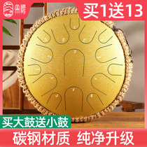 Luru hollow drum 15 tone 13 inch professional grade beginner color empty drum forget worry-free drummer disc steel tongue drum