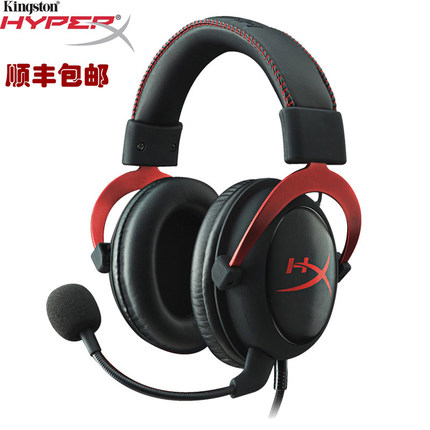 SF Kingston HYPERX Cloud II Generation II Gaming Headset 7.1 Surround Sound UBS Sound Card