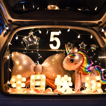 Car trunk birthday surprise children set car decoration girl happy boy daughter male flag baby girl
