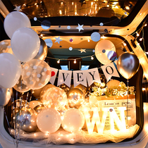 Valentines Day trunk Romantic surprise decoration Proposal confession Girlfriend car trunk Car trunk Birthday Tanabata