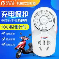 Mechanical switch socket electric vehicle charging protector household power automatic power off timer
