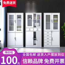 Iron file cabinet Office files and documents Financial documents Changing storage Iron cabinet storage with lock Low cabinet cabinet