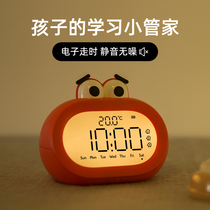 Alarm clock silent students with 牀 head electronic night light sound oversized volume cartoon two-use children-only timer