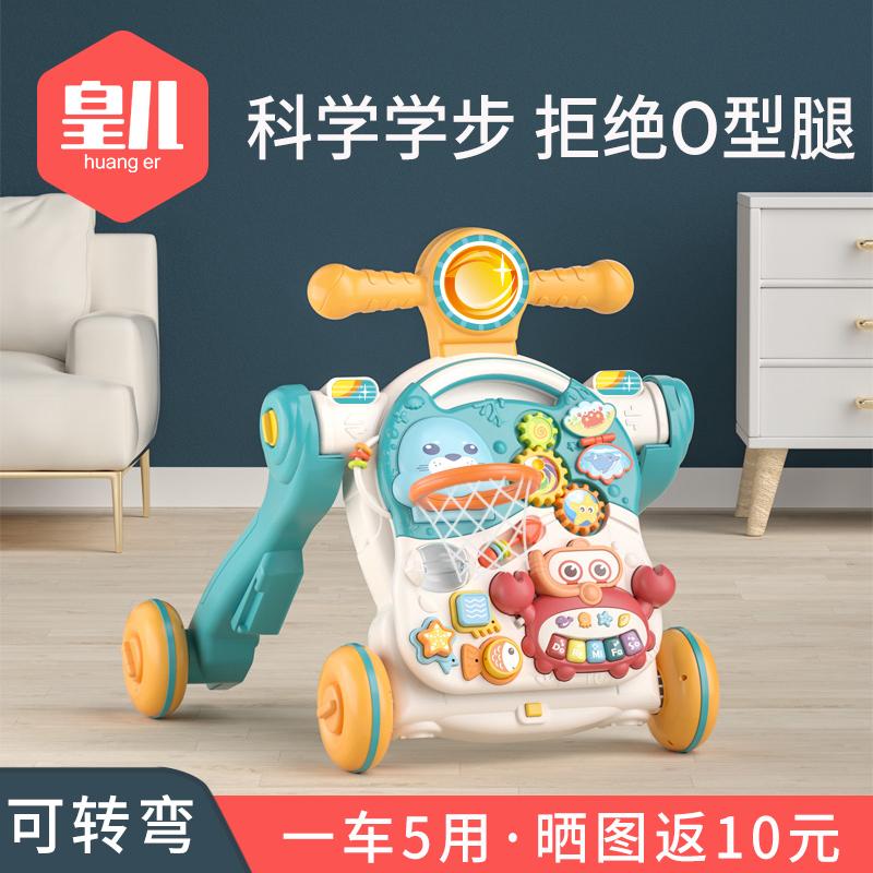 Детские ходунки anti-o-leg многофункциональная анти-опрокидывающаяся детская тележка три-в-одном учится ходить ходячая игрушка 2