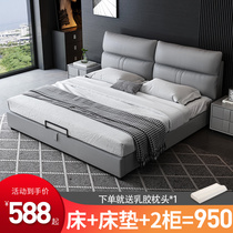 Leather bed Modern and simple 1 8-meter double bed Master bedroom 1 5-meter wedding bed Soft bag storage soft bed European leather art bed