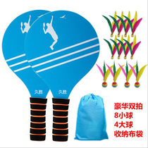 Thickened board feather racket adult childrens cricket solid board feather racket send ball three hair racket indoor racket