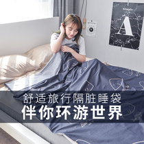 Travel dirty sleeping bag hotel hotel adult anti-dirty set double single adult female portable travel cotton sheets