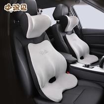 Car waist back Car back Drivers seat Car waist support Car headrest Breathable car cushion