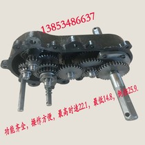Factory Direct micro-tiller differential gearbox small crawler can turn the corner walking box planter gearbox